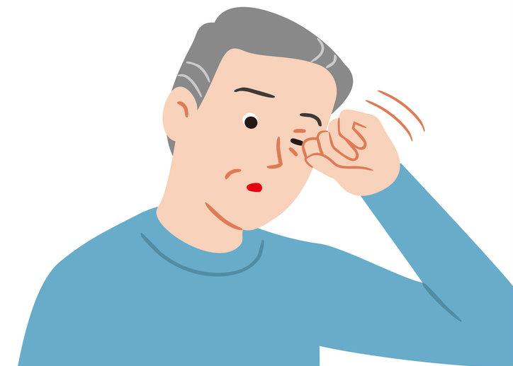 distrofia de cornea fuchs