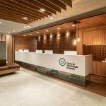 Recepção da Clinica de Oftalmologia Integrada no Rio de Janeiro